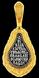 Казанская икона Божией Матери 08429