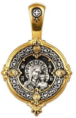Казанская икона Божией Матери Образок 08231