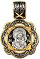 Казанская икона Божией Матери. Образок 08239