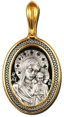 Казанская икона Божией Матери. Образок 08279