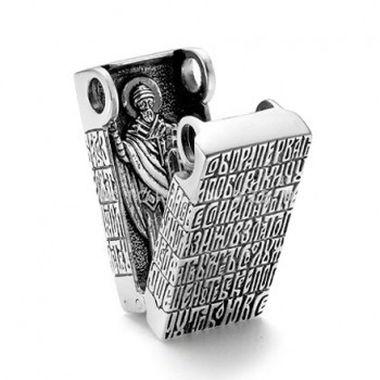 Кирпич Святого Спиридона Тримифунтского Иордань