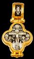 Мощевик Распятие Христово с предстоящими Барская икона Божией Матери