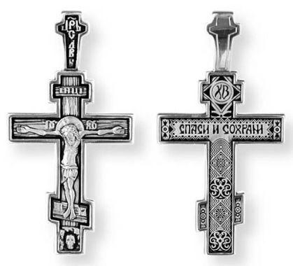 Православный крест 08139-с