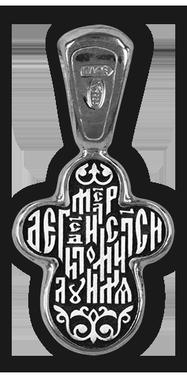Православный крест 08153-с