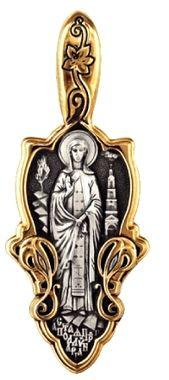 Преподобная Аполлинария Образок