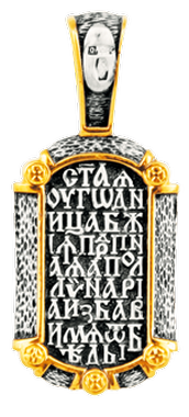 Преподобная Аполлинария (Полина)