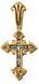 Процветший крест. Православный крест