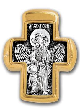 Распятие. Ангел Господень. Иоанн Предтеча