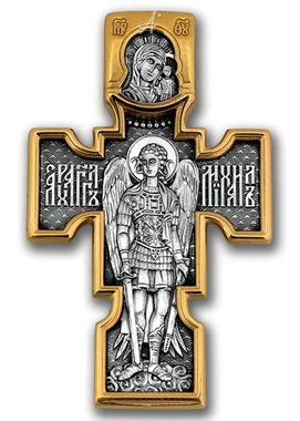 Распятие Архангел Михаил Казанская икона Божией Матери Крест нательный
