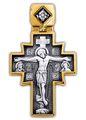Распятие Икона Божией Матери Неопалимая Купина