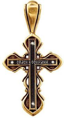 Распятие Христово. 08069