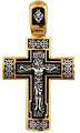 Распятие Христово. 08091