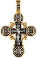 Распятие Христово 08096