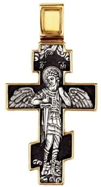 Распятие Христово. Архангел Михаил