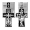Распятие Христово Архангел Михаил Св Иоанн Златоуст и Василий Великий Икона БМ Знамение