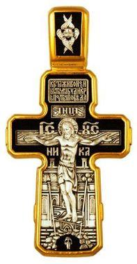 Распятие Христово Архангел Михаил Святители Иоанн Златоуст и Василий Великий Икона Божией Матери Знамение