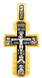 Распятие Христово. Деисус. Икона Божией Матери «Всецарица». Вмч. Пантелеимон
