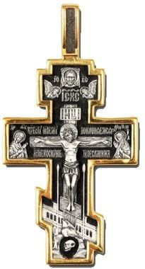 Распятие Христово. Деисус. Спас Нерукотворный. Молитвы Кресту.