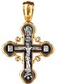 """Распятие Христово. """"Крест - хранитель всей Вселенной Православный крест"""