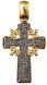"""Распятие Христово. Молитва """"Да воскреснет Бог"""" Православный крест 08226"""