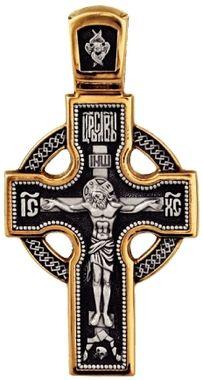 """Распятие Христово. Молитва """"Да Воскреснет Бог"""" 08090"""