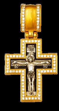 Распятие Христово Молитва Да воскреснет Бог 08355