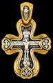 Распятие Христово Молитва Да воскреснет Бог 08475