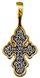 Распятие Христово. Молитва Кресту Православный крест 08227