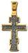 """Распятие Христово. Молитва """"Отче Наш"""". Православный крест"""