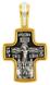 Распятие Христово. Мученик Никита Бесогон