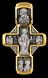 Распятие Христово. Николай Чудотворец. Православный крест