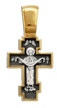 Распятие Христово. Покров Пресвятой Богородицы 08009