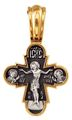 Распятие Христово. Покров Пресвятой Богородицы 08064