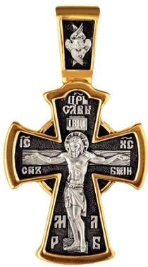 Распятие Христово. Покров Пресвятой Богородицы 08123