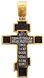 Распятие Христово. Православный крест 08070