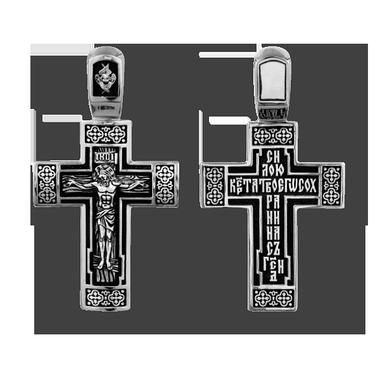 Распятие Христово Православный крест 08091-с