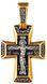 Распятие Христово. Православный крест 08101