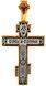 Распятие Христово. Православный крест 08139