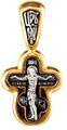 Распятие Христово. Православный крест 08153
