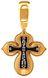 Распятие Христово. Православный крест 08155