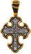 Распятие Христово. Православный крест 08212