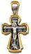 Распятие Христово. Православный крест 08244