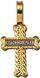 Распятие Христово. Православный крест 08286