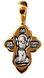 Распятие Христово. Преподобный Серафим Саровский Православный крест
