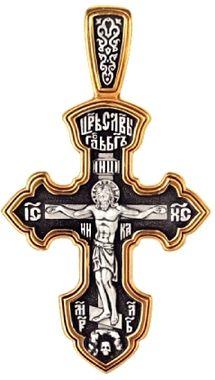 Распятие Христово. Преподобный Сергий Радонежский