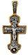 """Распятие Христово с молитвой """"Да воскреснет Бог"""" Православный крест"""