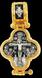 Распятие Христово с предстоящими. Блж. Матрона Московская