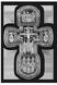 Распятие Христово Святая Троица Свт Николай Чудотворец Мч Трифон Три святителя Икона Божией Матери Толгская Ангел Хранитель Прп Сергий Радонежский Свт Спиридон Тримифунский 08596-c