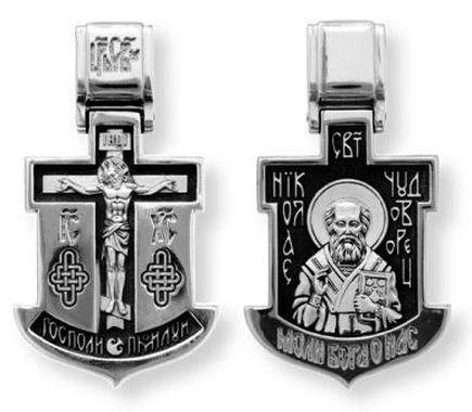 Распятие Христово Святитель Николай 08060-с