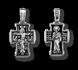 Распятие Христово Святитель Николай 08162-с